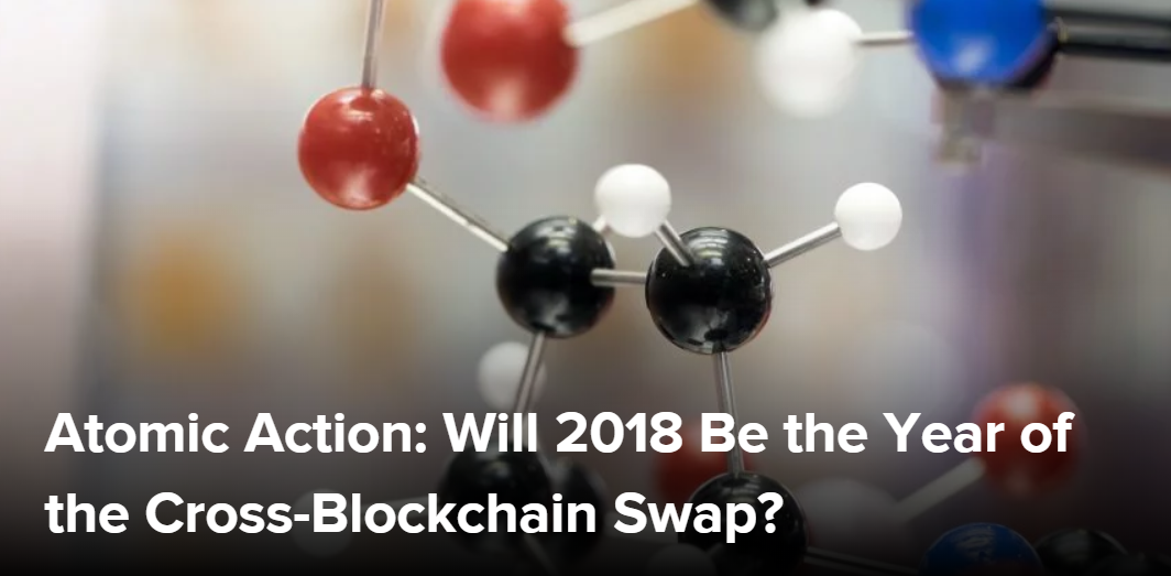 atomic_swap_blockchain